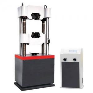 AUM-**S数显液压式万能试验机