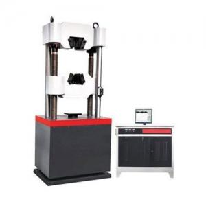 AUM-**W系列微机控制电液伺服万能试验机