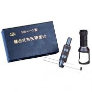 HB-2锤击布氏硬度计